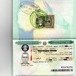 Exit Saudi Arabia Illegally