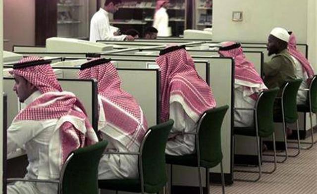 Saudi Wages