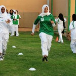 Saudi Female Athletes